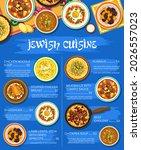 jewish cuisine vector menu...   Shutterstock .eps vector #2026557023