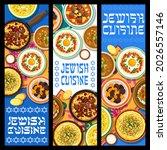 jewish cuisine vector lamb...   Shutterstock .eps vector #2026557146