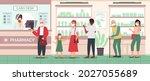 pharmacy counter queue. people... | Shutterstock .eps vector #2027055689