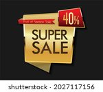 luxury gold and red badge... | Shutterstock . vector #2027117156