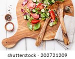 ingredients of fresh vegetable... | Shutterstock . vector #202721209