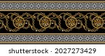 seamless pattern decorated with ... | Shutterstock .eps vector #2027273429