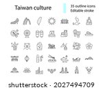taiwanese style culture outline ... | Shutterstock .eps vector #2027494709