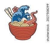 japanese ramen soup vector... | Shutterstock .eps vector #2027508299