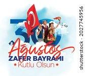 illustration of turkish people... | Shutterstock .eps vector #2027745956