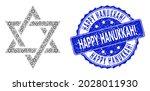 Happy Hanukkah Exclamation...