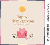 korean thanksgiving day... | Shutterstock .eps vector #2028037109