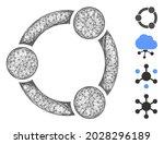 mesh network relations web 2d... | Shutterstock .eps vector #2028296189