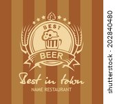 banner with beer label | Shutterstock .eps vector #202840480