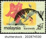 Malaysia Circa 1985 A Stamp...