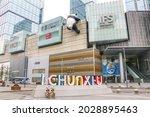Chengdu  Sichuan  China   21st...