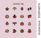 autumn icon  leaf  grain ... | Shutterstock .eps vector #2028946076
