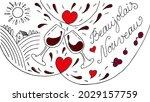 beaujolais nouveau lettering.... | Shutterstock .eps vector #2029157759