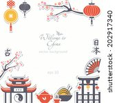 china red background travel... | Shutterstock .eps vector #202917340