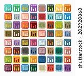 flat design  tube | Shutterstock . vector #202920868