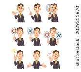 nine kinds of gestures and...   Shutterstock .eps vector #2029255670