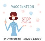 covid 19 pandemic. woman doctor ... | Shutterstock . vector #2029313099