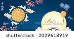 banner mid autumn festival. the ... | Shutterstock .eps vector #2029618919