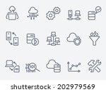 database analytics icons | Shutterstock .eps vector #202979569