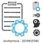 mesh smart contract gear web... | Shutterstock .eps vector #2029825280
