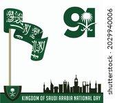 91 saudi national day. 23rd... | Shutterstock .eps vector #2029940006