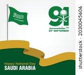 91 saudi national day. 23rd... | Shutterstock .eps vector #2030045606