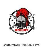 medieval knight icon  vector... | Shutterstock .eps vector #2030071196
