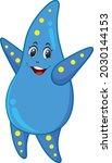 starfish cartoon vector art and ...   Shutterstock .eps vector #2030144153