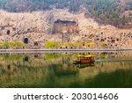 longmen grottoes  luoyang ... | Shutterstock . vector #203014606