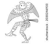 ancient greek man actor dancing ... | Shutterstock .eps vector #2030246933