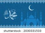 mawlid al nabi islamic greeting ...   Shutterstock .eps vector #2030331533