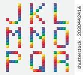 rainbow alphabet from colorful...   Shutterstock .eps vector #2030442416