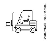 forklift icon. simple icon.... | Shutterstock .eps vector #2030454083