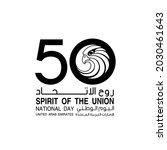50 uae national day logo with...   Shutterstock .eps vector #2030461643