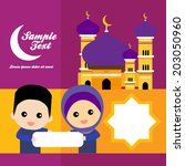 cute muslim characters and... | Shutterstock .eps vector #203050960