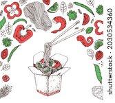 hand drawn vector illustration  ...   Shutterstock .eps vector #2030534360