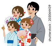yukata family isolated waist up   Shutterstock .eps vector #203064439