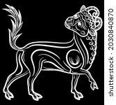 stylized bull or calf. taurus... | Shutterstock .eps vector #2030840870