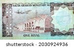 Reverse Side Of 1 One Saudi...