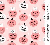 seamless pattern with cute... | Shutterstock .eps vector #2030972150