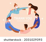 team of doctors and nurses... | Shutterstock .eps vector #2031029393