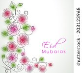 beautiful colourful floral... | Shutterstock .eps vector #203123968