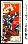 russia   circa 1975  a stamp...   Shutterstock . vector #203136610