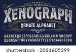 xenograph ornate alphabet  an...   Shutterstock .eps vector #2031605399