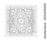 coloring page. vector coloring... | Shutterstock .eps vector #2031690233