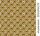 scandinavian magic runes...   Shutterstock .eps vector #2031696170
