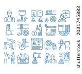 plumber profession sketch icon...   Shutterstock .eps vector #2031745883