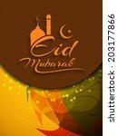 colorful modern eid mubarak... | Shutterstock .eps vector #203177866