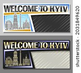 vector layouts for kyiv with... | Shutterstock .eps vector #2031849620