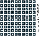 100 ui icons for web and mobile